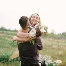 Wedding photographer Vasilisa Ryzhikova (Vasilisared22). Photo of 27.04.2018
