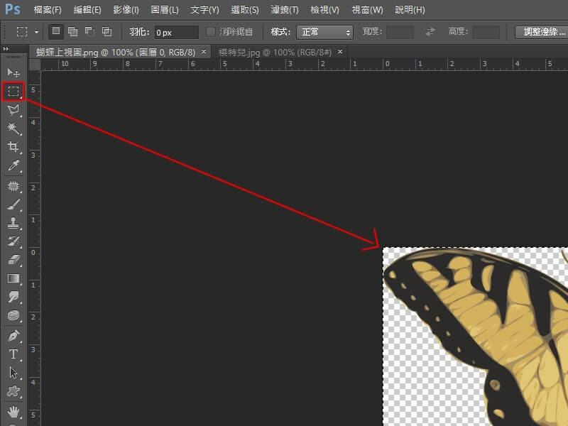 Photoshop紋身製作利用混合模式,居然有如此妙用