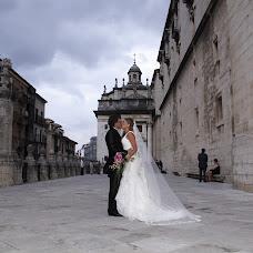 Fotógrafo de bodas Emilio Hache (emiliohachefoto). Foto del 19.05.2016