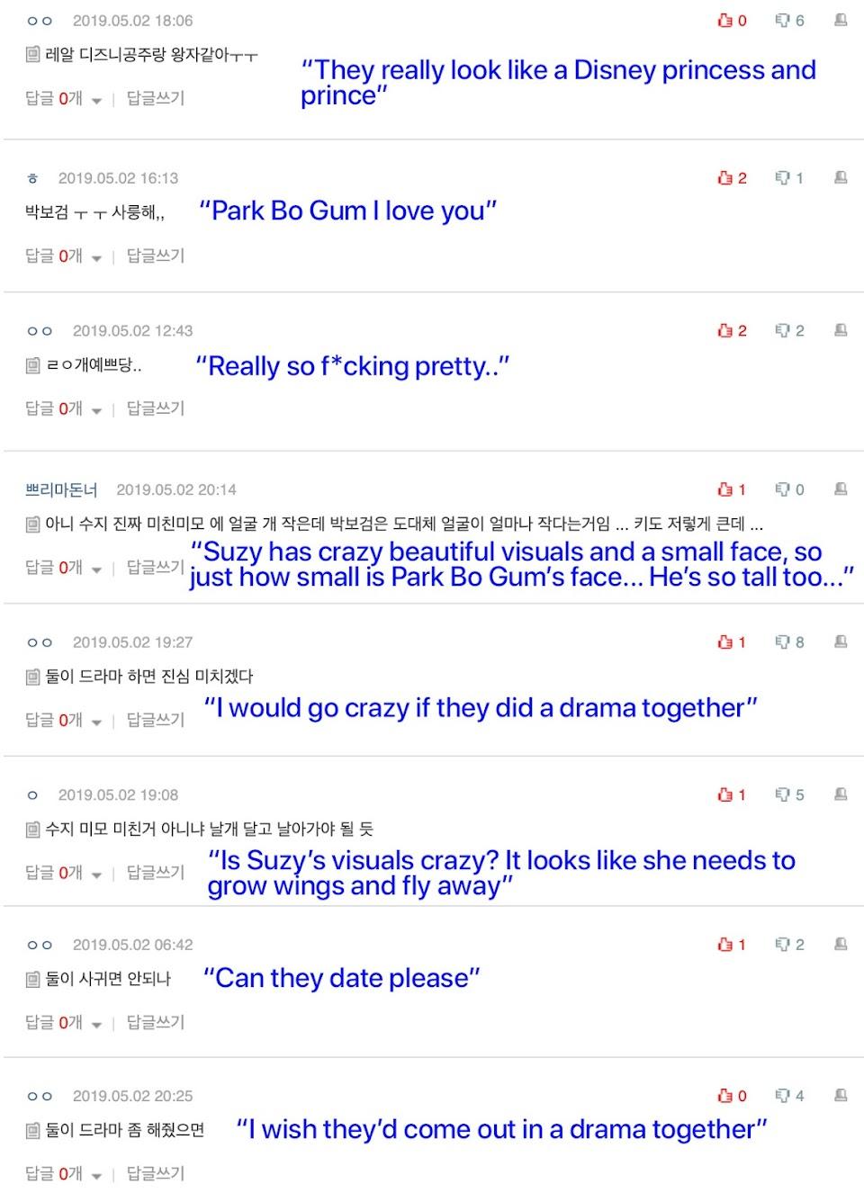 park bo gum suzy 2019 netizen
