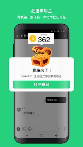 beanfun! screenshots 3