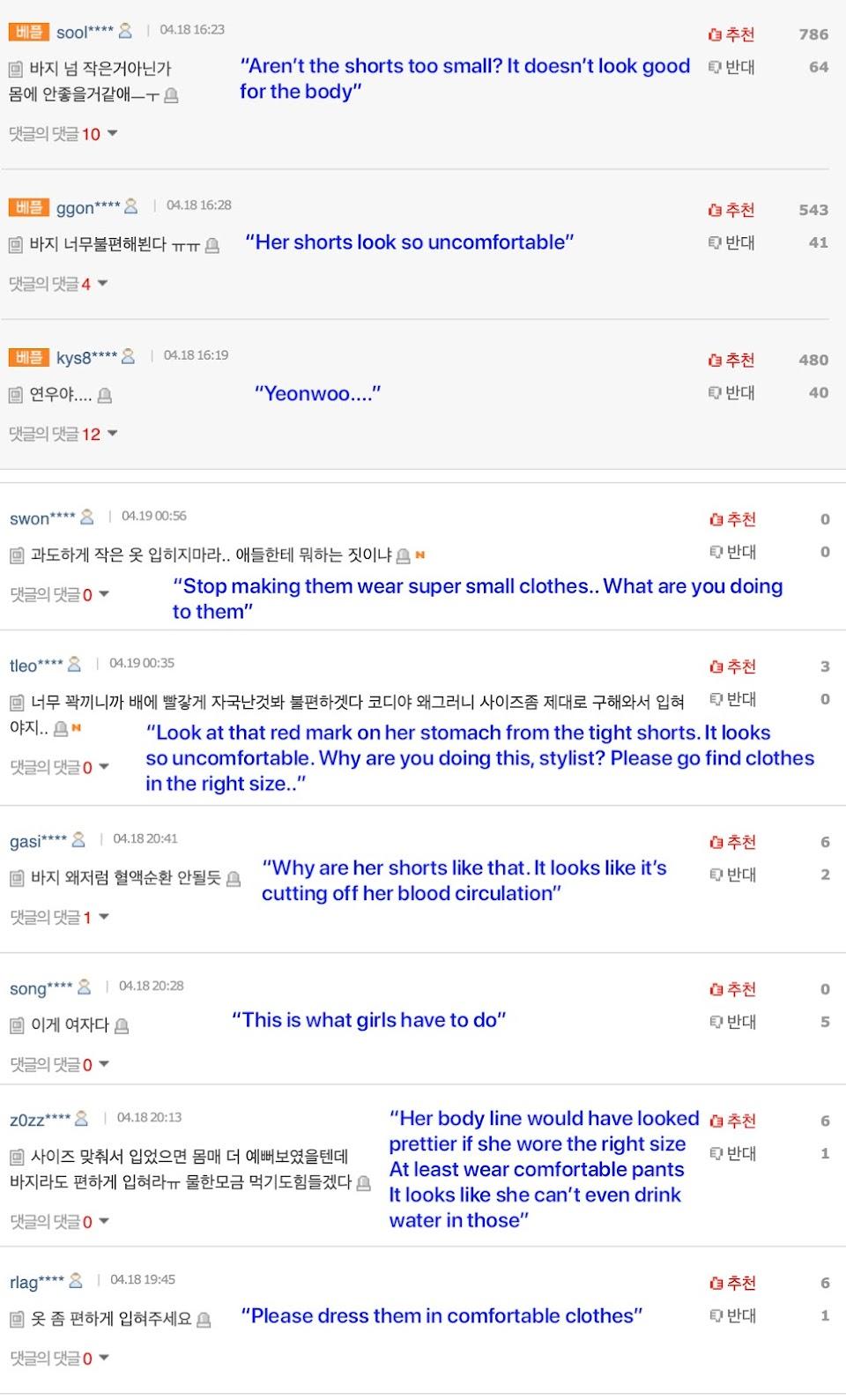 yeonwoo momoland short pants