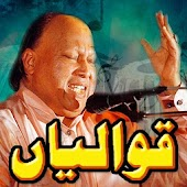 Biggest Qawwali Collection