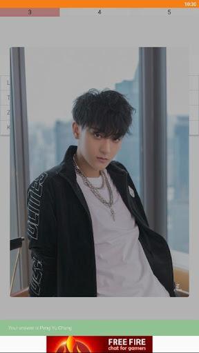 Guess Chinese Actor Name 1.0.5 screenshots 3
