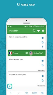 Translate voice - Translator- screenshot thumbnail