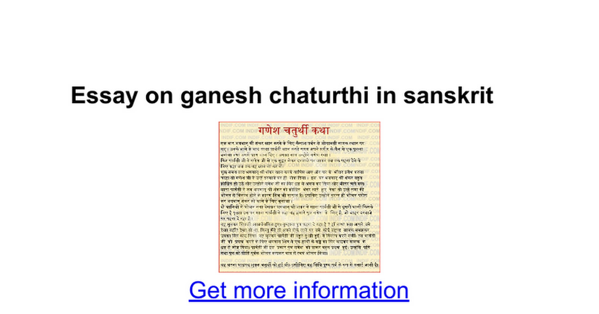 Essay on ganesh chaturthi in sanskrit - Google Docs