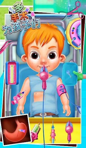 手术多为孩子