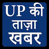 Tải UP News Taza Khabar, Top Hindi News Breaking News APK