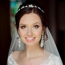 Wedding photographer Katerina Petrova (katttypetrova). Photo of 21.05.2018