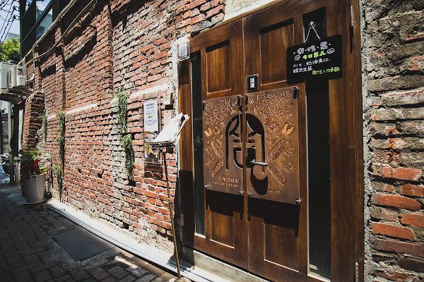 使用在地小農天然食材,結合友善綠建築的台南窖地家食堂! 餐廳內有Modern Fan 摩登扇,還有特別的旗袍體驗唷!!