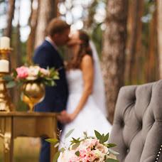 Wedding photographer Irina Kukaleva (ku62). Photo of 24.02.2017