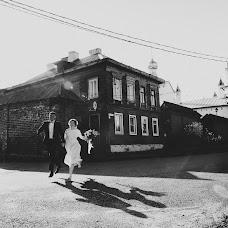 Wedding photographer Marya Poletaeva (poletaem). Photo of 26.07.2018