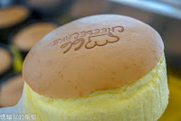 66 cheesecake 溪湖北海道起司蛋糕專門店