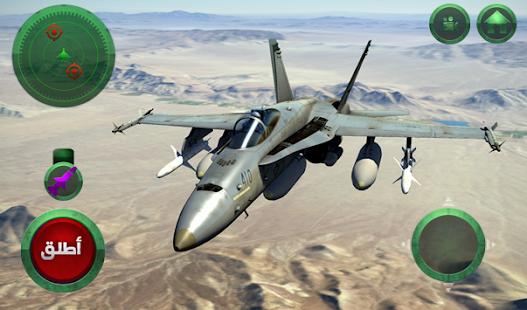 ملك حرب الطائرات - náhled