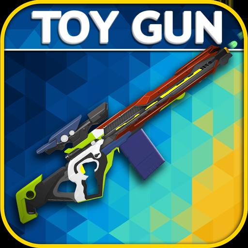 おもちゃの銃シミュレータ 模擬 App LOGO-硬是要APP