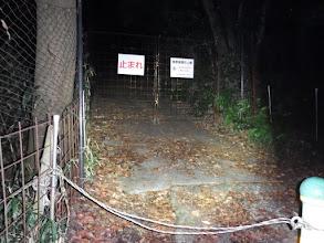 鳥獣被害防止柵