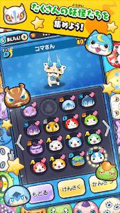妖怪ウォッチ ぷにぷに Apk  Download For Android 4