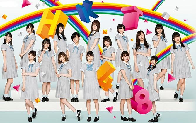 (DVDISO + MP3) HKT48 10th Single – キスは待つしかないのでしょうか?