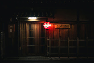 Photo: Behind Closed Doors  A Lightroom only edit from my trip to Kyoto last month.  Blog post: http://lestaylorphoto.com/behind-closed-doors-kyoto-japan/  #japan #travel #lightroom #kyoto #nikon