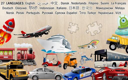 아이들을위한 자동차 퍼즐