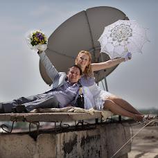 Wedding photographer Evgeniy Moiseev (Moiseev). Photo of 15.07.2018