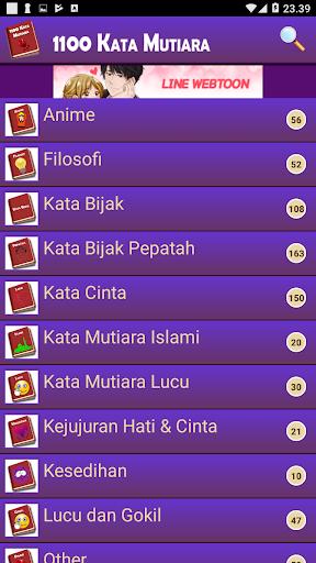 1100 Kata Mutiara 1.7.8 screenshots 12