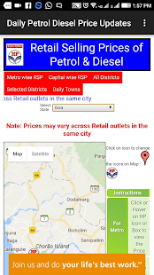 Download Daily Petrol Diesel Price Updates For PC Windows and Mac apk screenshot 1