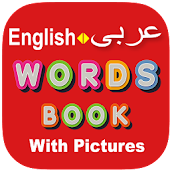 Arabic - English Words Book