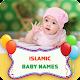 Islamic Baby Names in Urdu Download on Windows