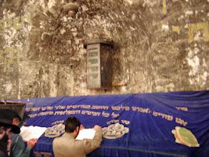Photo: The Tomb of King David