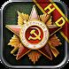 将軍の栄光 HD - Androidアプリ