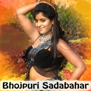 BHOJPURI SADABAHAR SONGS - náhled