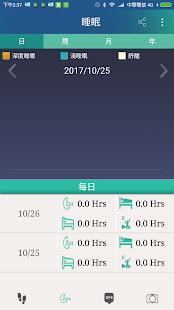 FunBand藍牙智慧手環 - náhled