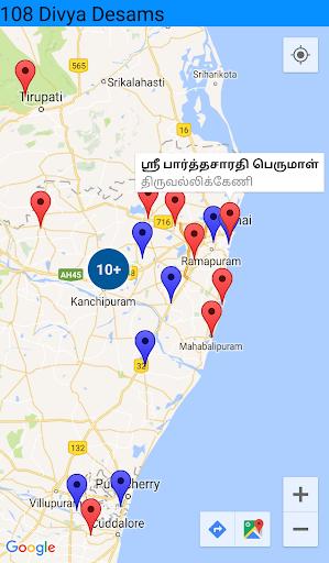 108 Divyadesam Navigator by Sundarrajan R, SwethikaSoft