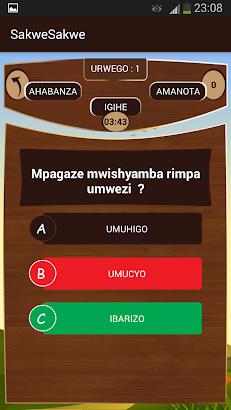 SakweSakwe screenshot