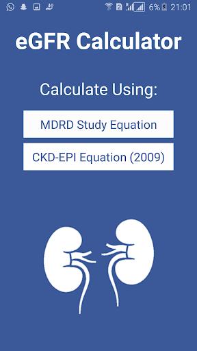 免費下載醫療APP|Easy eGFR app開箱文|APP開箱王