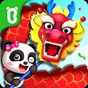 Baby Panda's Chinese Holidays icon