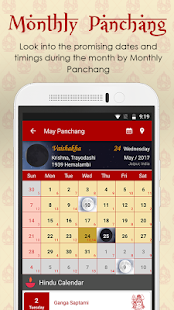 Hindu Calendar, Kundli Making and Kundali Matching- screenshot thumbnail