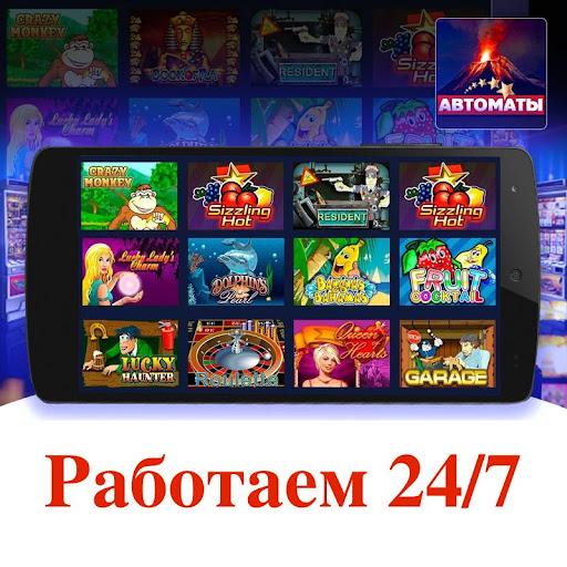 Игровые автоматы и слоты 24 for PC