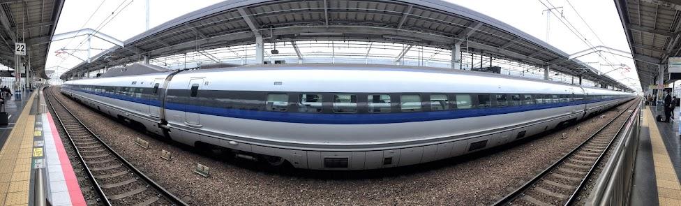 Japoński pociąg
