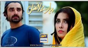 Pyarey Afzal- Episode 35 Review
