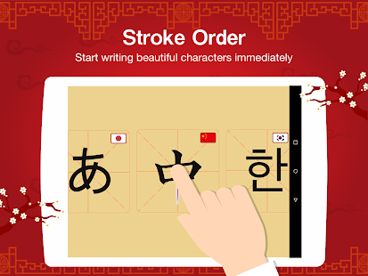Learn Japanese, Learn Korean or Learn Chinese Free- screenshot thumbnail