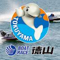 ボートレース徳山 公式アプリ icon