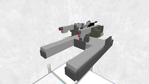 MD AFD-B01 鉄甲(砲撃形態)