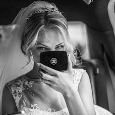 Wedding photographer Marina Malkhozova (m2foto). Photo of 23.04.2016