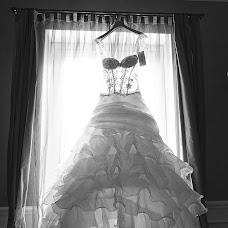 Fotografo di matrimoni Raffaele Chiavola (filmvision). Foto del 18.05.2017