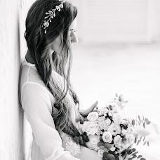 Wedding photographer Evgeniya Kushnerik (kushfoto). Photo of 02.11.2018