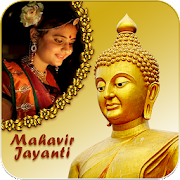 Mahavir Jayanti Photo Frame