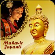 Mahavir Jayanti Photo Frame