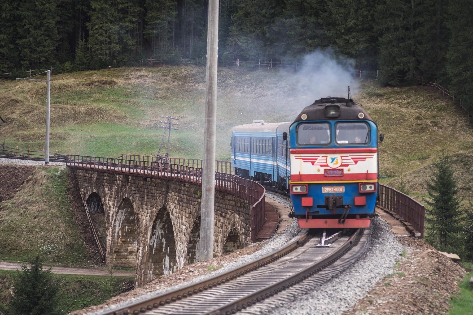 Поїзд Коломия-Рахів